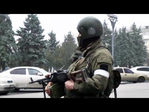 В центре Луганска — неизвестные вооруженные люди | НОВОСТИ