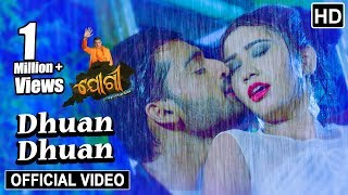 Dhuan Dhuan Official Video Song Human Sagar Jogi New Odia Film 2018