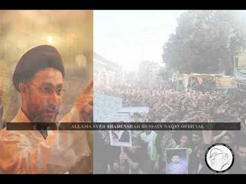 کراچی میں عزاداران کا لاپتہ شیعہ جوانوں کی بازیابی کے لئے جاری دھرنے کے حوالے سے خصوصی پیغام
