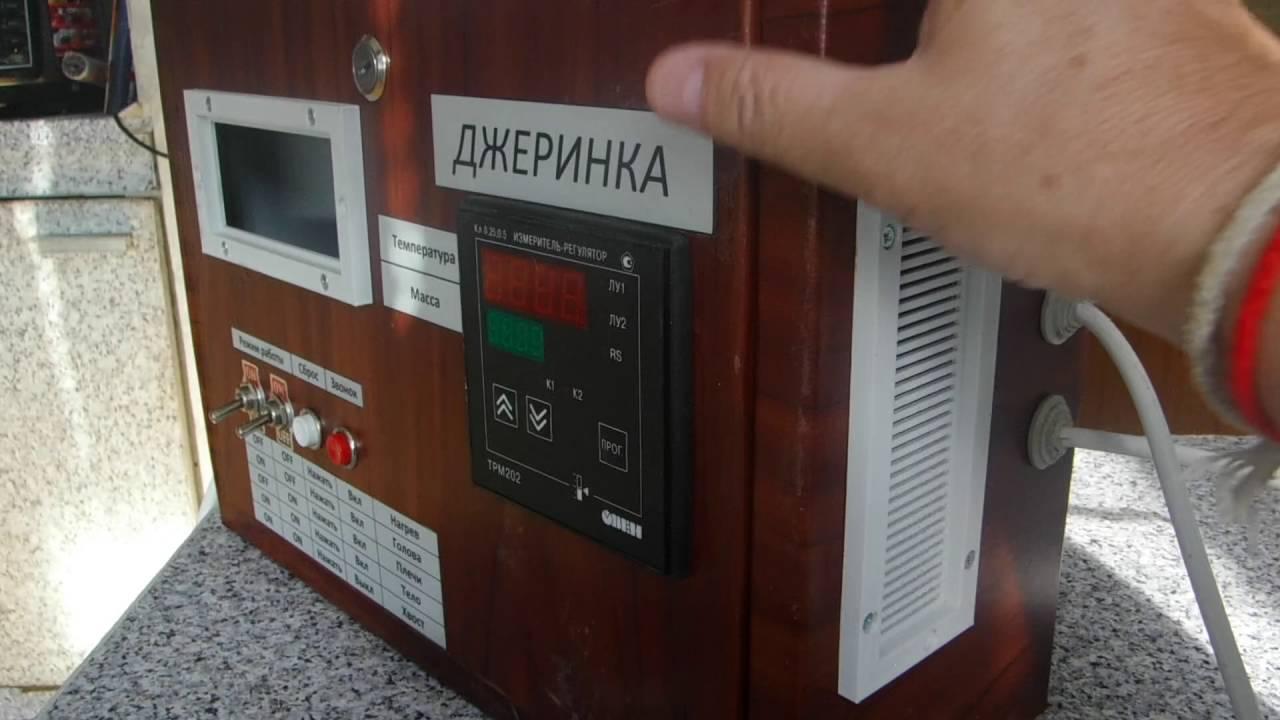 Автоматика отбора спирта своими руками 18