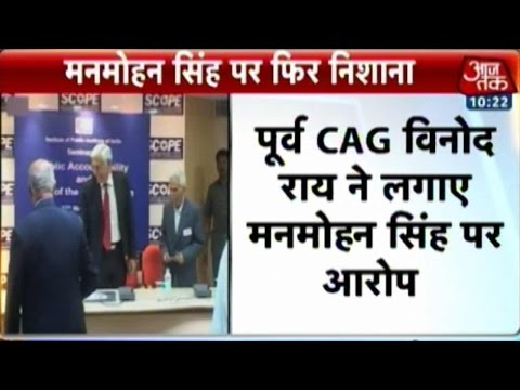 Manmohan Singh knew about 2G scam: ex-CAG Vinod Rai