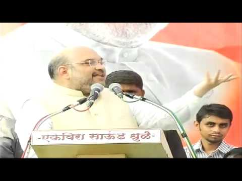 Shri Amit Shah addresses rally in Dhule, Maharashtra : 08.10.2014
