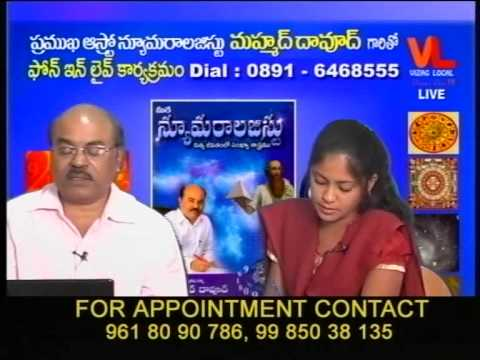 Astro Numerologist mddawood program in Vizag Local TV 1)