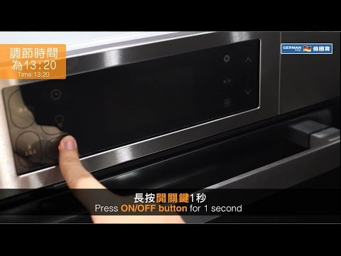 2-in-1 Steam Oven SGV-5221: Time Settting