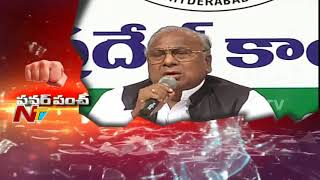Congress Leader V Hanumantha Rao Comments on KCR || Power Punch