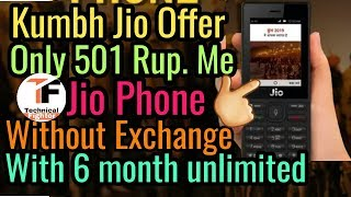💥Kumbh jio mobile offer 2019 only 501 me with 6 month unlimited data and voice💥