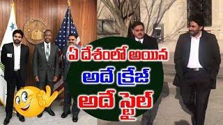 ఏ దేశం లో అయిన అదే క్రేజ్ అదే స్టైల్ | Pawan Kalyan New Style At Washington | Top Telugu Media