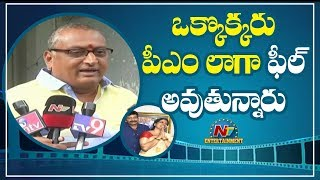 Prudhvi Raj Fires On Movie Artists Association Members | MAA Issue | NTV Entertainment