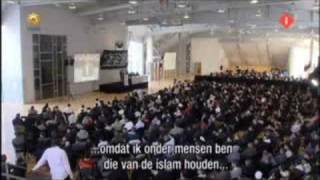 Hizb ut Tahrir Conference in Denmark by EenVandaag