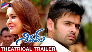 Shivam Telugu Movie | Theatrical Trailer | Ram | Raashi Khanna | DSP | Telugu Filmnagar