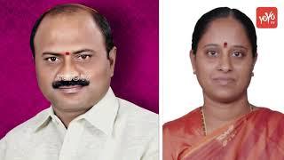 కొండా సురేఖ కి షాక్ .. TRS Challa Dharmareddy In Lead | PARAKALA | Konda Surekha