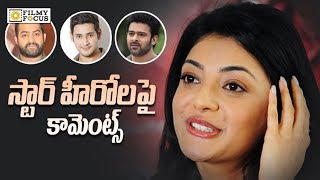 Kajal  Agarwal Comments on Tollywood Heroes