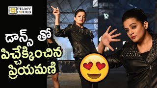 SiriVennala Movie Song Making Video || Priyamani Dance