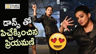 SiriVennala Movie Song Making Video || Priyamani Dance
