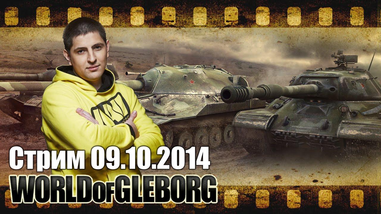 Na`Vi — Видео Обзоры Гайды танков World of Tanks!