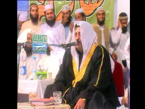Qari Rafat Hussain Surah Qaf video