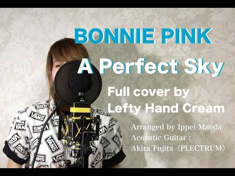 BONNIE PINK 『A Perfect Sky』Full cover by Lefty Hand Cream