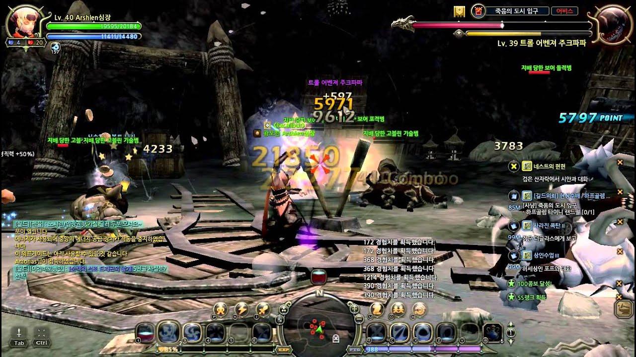 Raven Skill Build Test