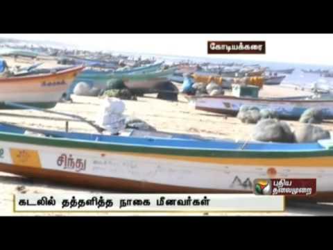 4 fishermen rescued at Kodikkarai as boat sinks