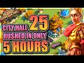 City Hall 25 in 5 hours [Learn from our mistakes in Rise of Kingdoms]