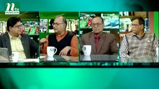 Ei Somoy | EP 2642 | এই সময় | Talk Show | News & Current Affairs