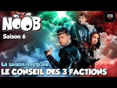 Noob : Le conseil des 3 factions[VF]