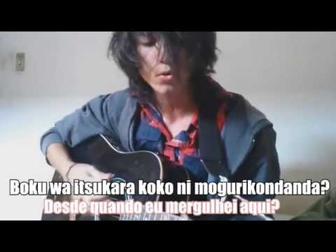 Diver - Nico Touches The Walls (cover) - Com Legenda - video