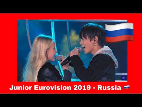 Russia Junior Eurovision 2019 | Reaction
