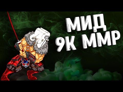 JUGGERNAUT МИДЕР ОТ MIDONE 9K MMR ДОТА 2
