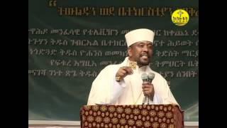 Megabi Hadis Yelma Cherenet - Ethiopian Orthodox Tewahdo Sebket