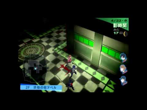 Persona 3 Theme For Psp Persona 3 Psp Quick Gameplay