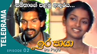 Ira Paya Episode 02