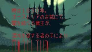 悪魔城ドラキュラ サークルオブムーン【オープニング】Castlevania Circle of the Moon