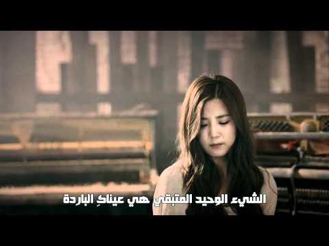 Btob - Insane (arabic Sub) video