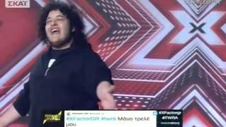 Χ FACTOR 2 GREECE 2017 |  Γιώργος Μανολόπουλος (Manos)