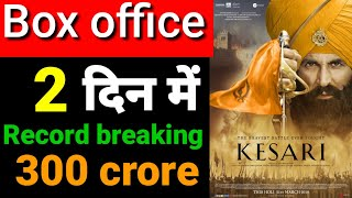 Kesari Box Office Collection Day 2 | Kesari Full Movie Collection | Akshay Kumar #Akki