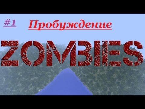 Случаенное видео
