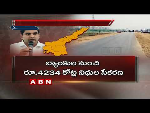 Minister Nara lokesh takes Action on Rural Roads Development