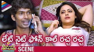 Shruti Sodhi and Dhanraj Late Night Phone Conversation | Meelo Evaru Koteeswarudu Telugu Movie