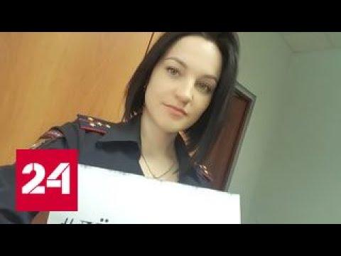 #Лешаправ: полицейские вступились за коллегу, отругавшего подростков, игравших в фашистов у мемо...