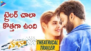 Hawaa Movie Theatrical Trailer | Chaitanya | Divi Prasanna | Mahesh Reddy |2019 Latest Telugu Movies