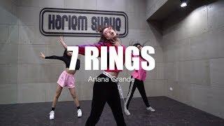 7 rings - Ariana Grande | Pattern Pat's Choreography | Harlem Shake Studio
