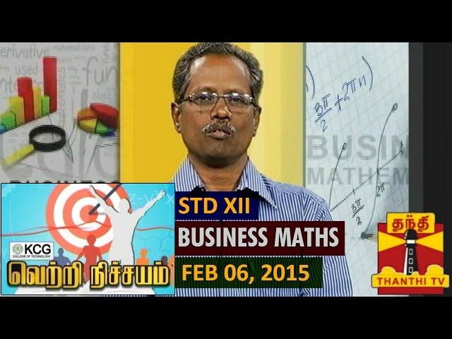 "Vetri Nichayam : Tips to Face Std XII ""Business Maths"" (06/02/2015) - Thanthi TV"