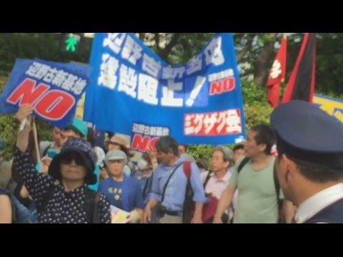 【動画】5・24辺野古に連帯する国会包囲ヒューマン ・チェーン~海上保安庁への抗議行動