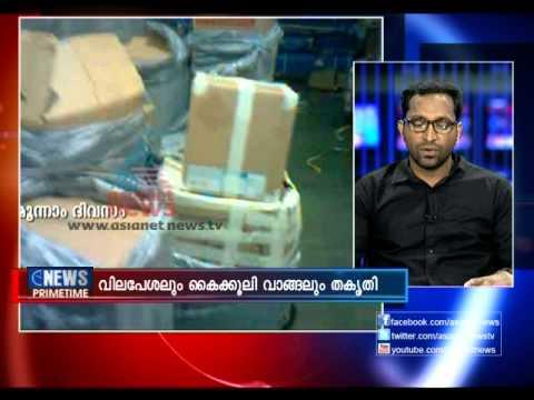 Bribe for Cargo release at Nedumbasseri airport