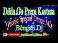 Dada Go Prem Korona[Picnic Special Dance Mix] Bengali Dj Remix Song
