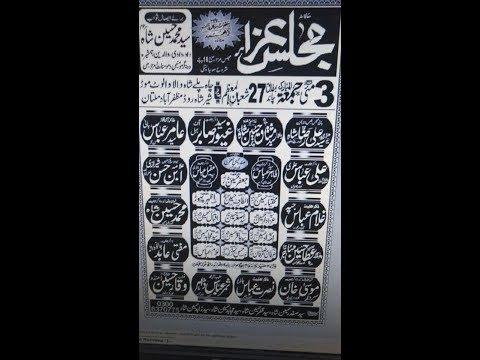 Live Majlis 27 Shaban 2019 I Shair Shah Pull Muzaffarabad Multan