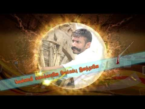 Vellavi Manasu karane-Mass Lyric Video| வெள்ளாவி மனசுக்காரனே| Praising Mukkulathors Pride -THILAGAR|