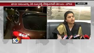 ఆళ్లగడ్డ పోరు..| Minister AKhila Priya Sister Mounika Serious on AV Subba Reddy