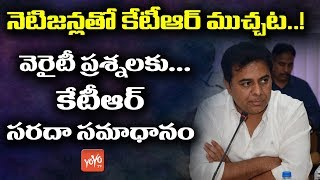 Minister KTR Intellectual Answer to his Twitter Followers | Telangana